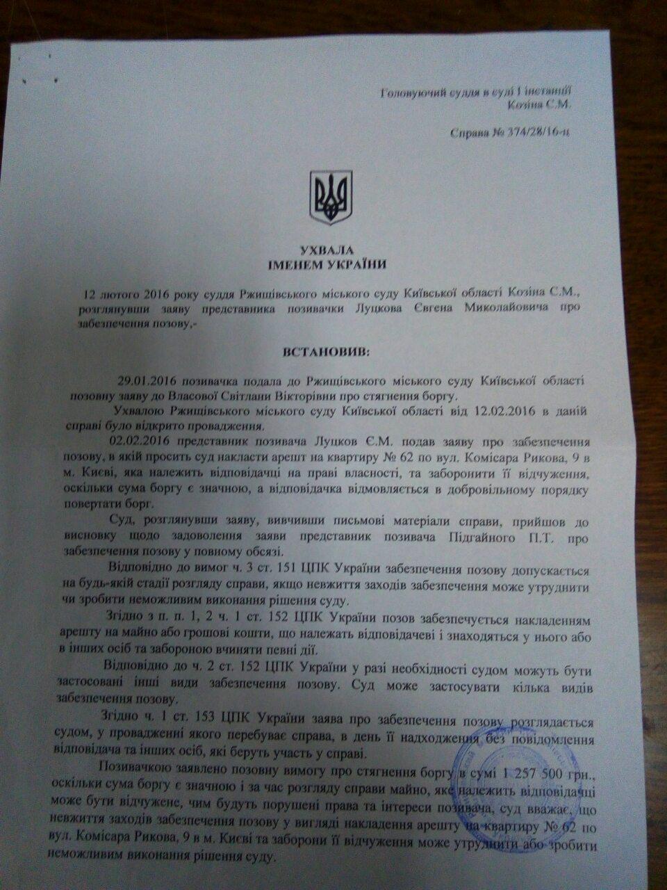 image http://forum.setam.net.ua/assets/images/818-v7Rc35pFHwrnMgeo.jpeg