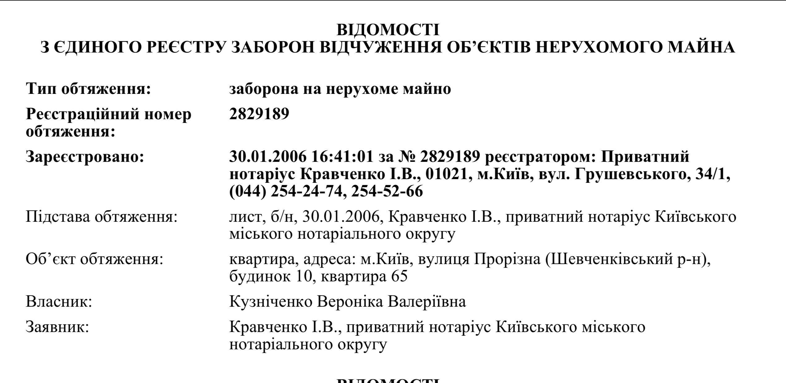 image http://forum.setam.net.ua/assets/images/873-49nJSl15xYdNBvXv.png