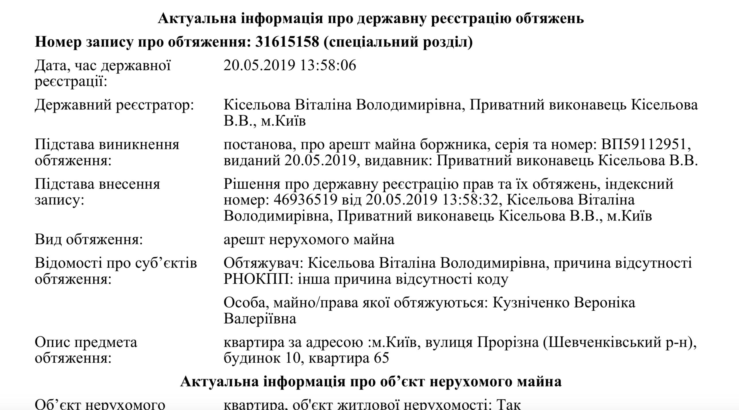 image http://forum.setam.net.ua/assets/images/873-vAANsRKx4INuYP1r.png