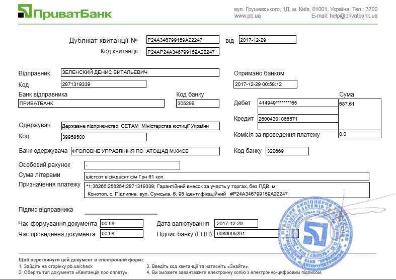 image http://forum.setam.net.ua/assets/images/90-EBkBjOLrtlJnPY3Q.jpeg