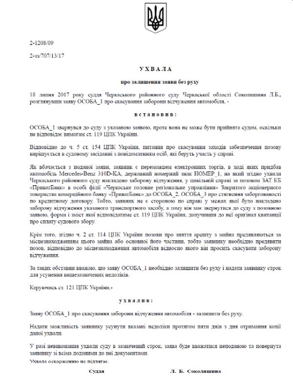 image http://forum.setam.net.ua/assets/images/93-29BuVx80yUoRdIz1.png