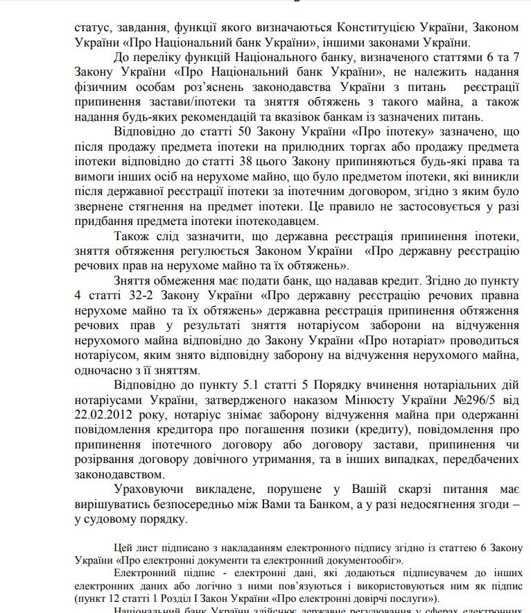 image http://forum.setam.net.ua/assets/images/943-FPpqOGnOTov5hoVm.jpeg